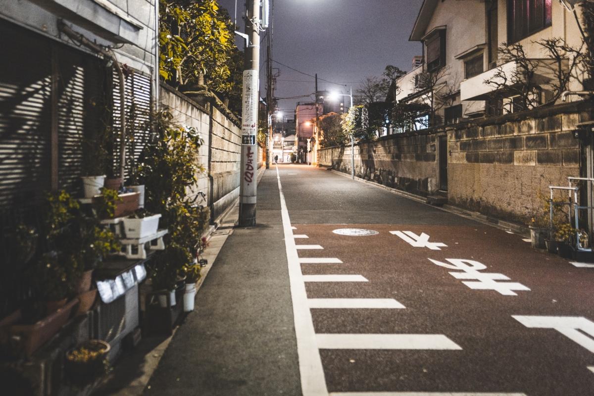 Japon-15
