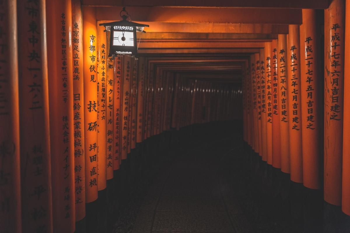 Japon-183