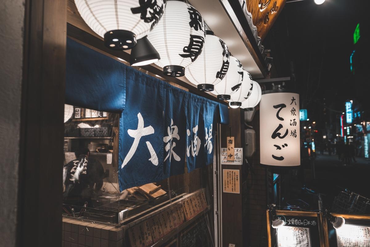 Japon-84